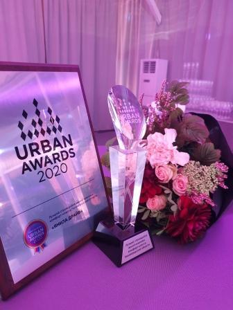 Голландский квартал «Янила» – победитель Urban Awards 2020!