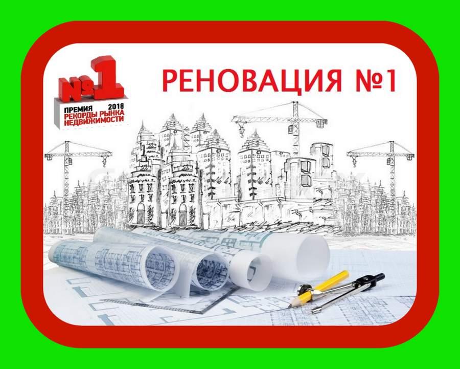 Официальный сайт премии: www.recordi.ru