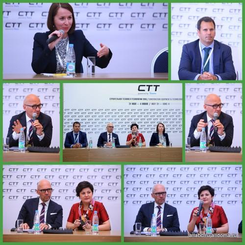 Центральным событием второго дня выставки стала пресс-конференция СТТ-Баума.