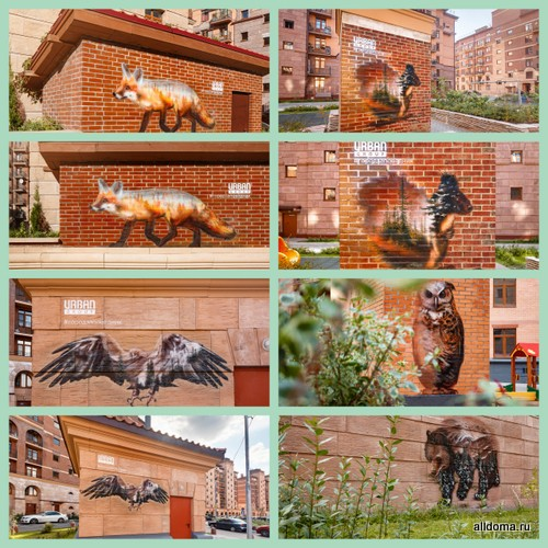Фасады зданий были расписаны граффити-работами знаменитого норвежского художника Andreas Lie
