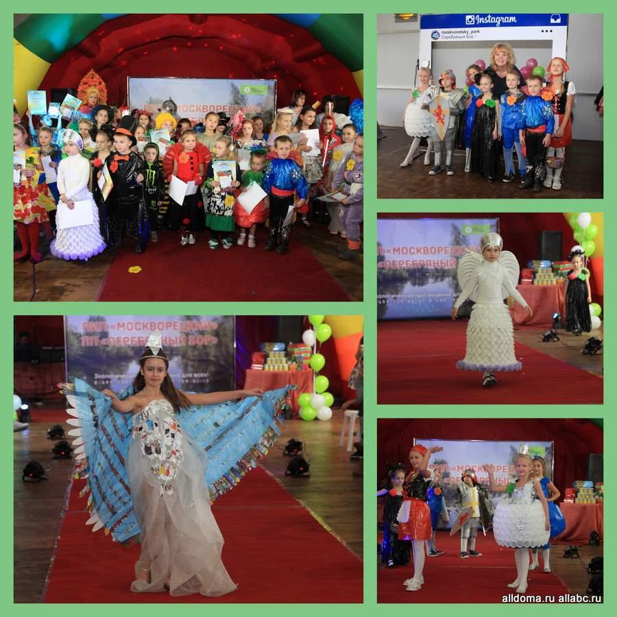 Состоялся детский экологический конкурс эко-костюмов «Мусор-party»