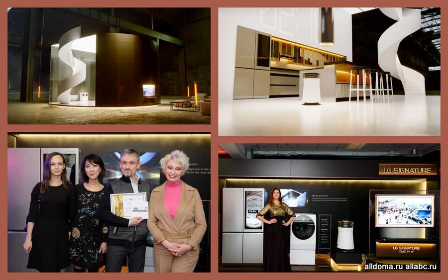 Победители конкурса «Эстетика современного интерьера» получили награды