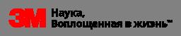 Компания 3М (www.3mrussia.ru) использует достижения науки, чтобы ежедневно делать жизнь лучше.