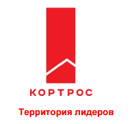 Московские объекты ГК «КОРТРОС»