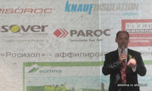 10 лет «Росизол» на благо развития строительной индустрии. 21 ноября 2012 года Некоммерческое партнерство «Производители современной минеральной изоляции «Росизол» торжественно отметило свой юбилей.