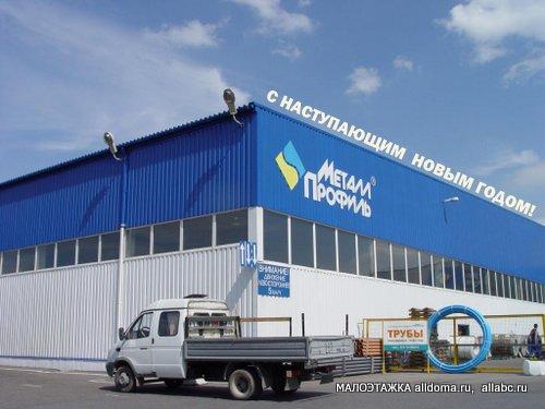 Адрес офиса и склада: г лобня, краснополянский тупик, д 6 схема проезда через ленинградское шоссе на яндекскарты