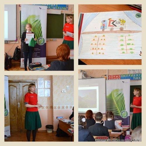 Образовательные инициативы производителей помогают экограмотности школьников